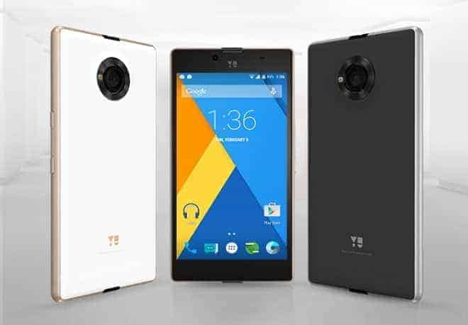 Take screen capture or screenshot on YU Yuphoria
