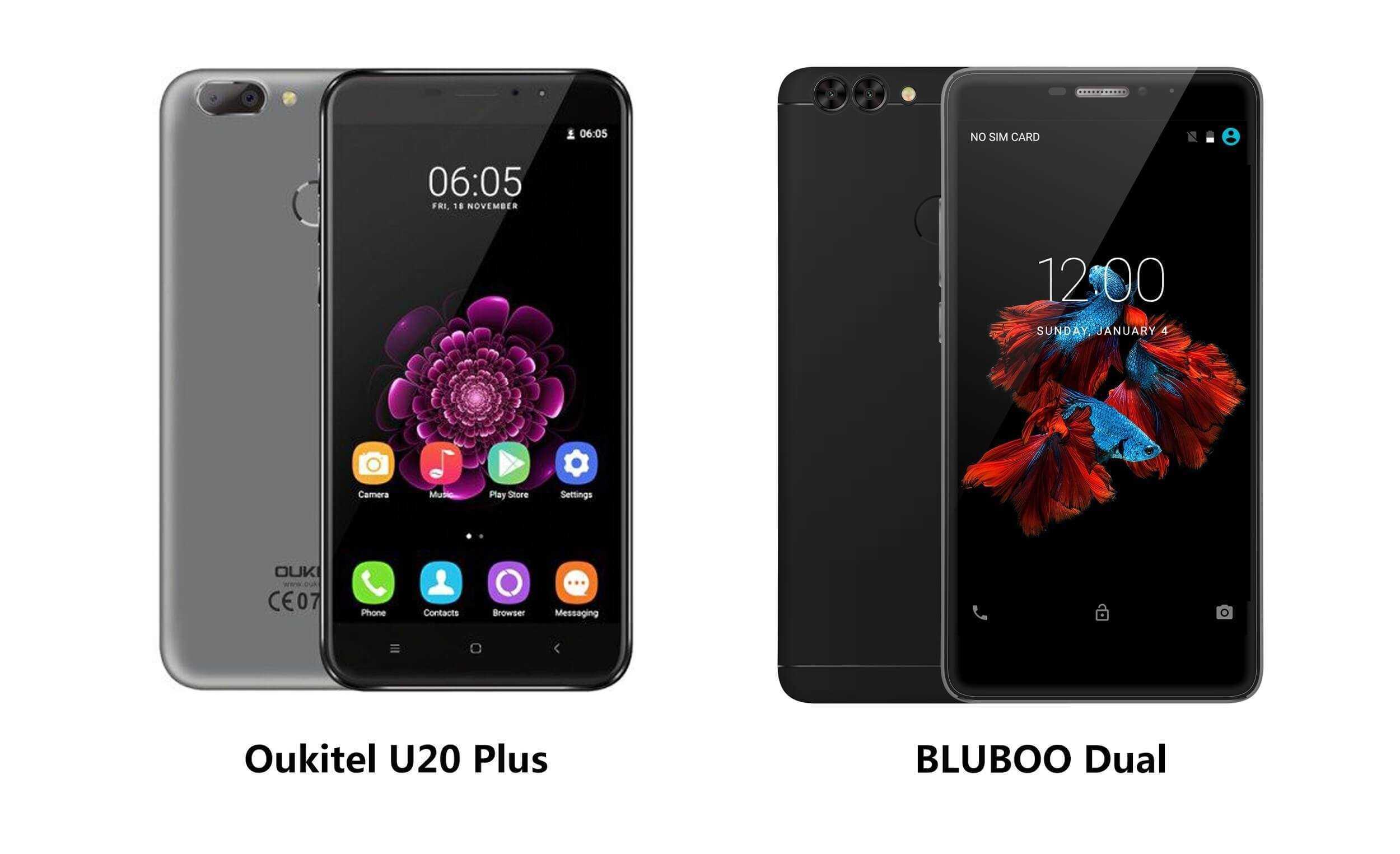 Bluboo Dual vs Oukitel U20 Plus