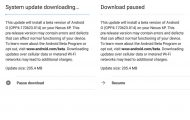 Pause System Update Android